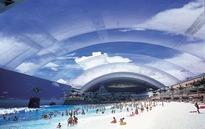 Самый большой аквапарк