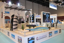 Middle East Pool & Spa 2012